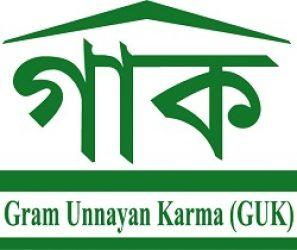 Gram Unnayan Karma (GUK)