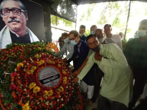 বঙ্গবন্ধু শেখ মুজিবুর রহমান এর ৪৬তম শাহাদত বার্ষিকীতে