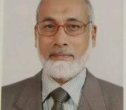 Prof. Dr. Md. Ali Akber