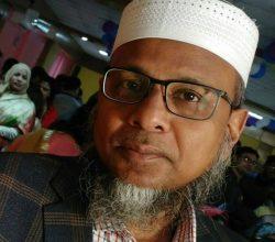 Prof. Dr. Md. Mostafizur Rahman